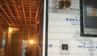 ☆田川市 タイル張りの家建築中☆